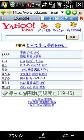 20080212221411