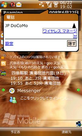 20080622190011