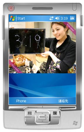 20090316032021