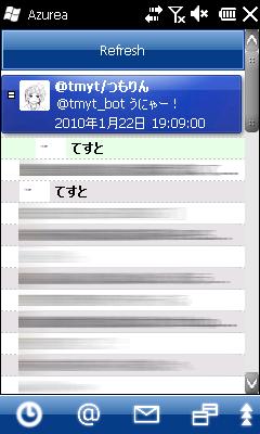 20100129005635