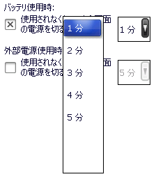 20101106231842