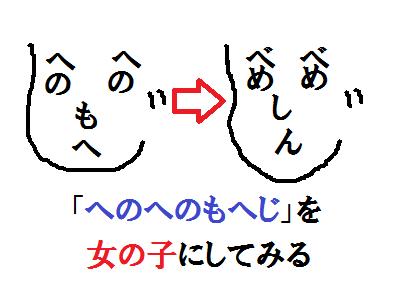 f:id:tn198403s:20200315003919p:plain