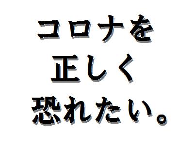 f:id:tn198403s:20200408150143p:plain
