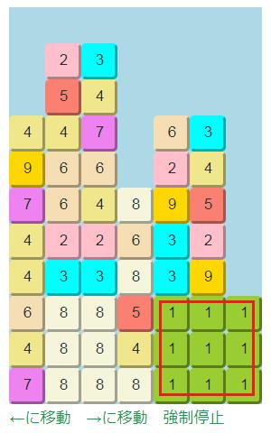 f:id:tn198403s:20200630225825p:plain