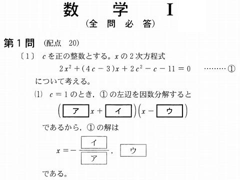f:id:tn198403s:20210121135917p:plain