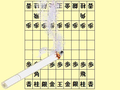 f:id:tn198403s:20210301215302p:plain