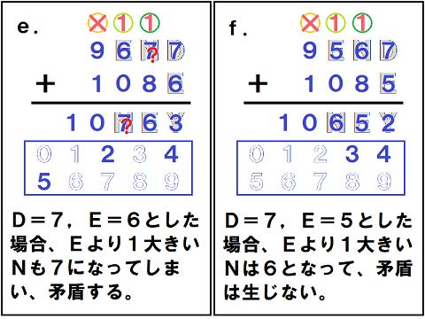 f:id:tn198403s:20210721202938p:plain