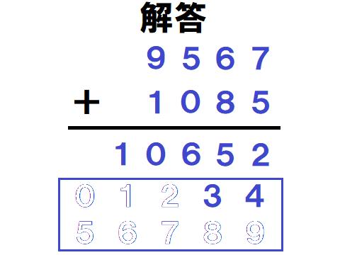 f:id:tn198403s:20210721234742p:plain