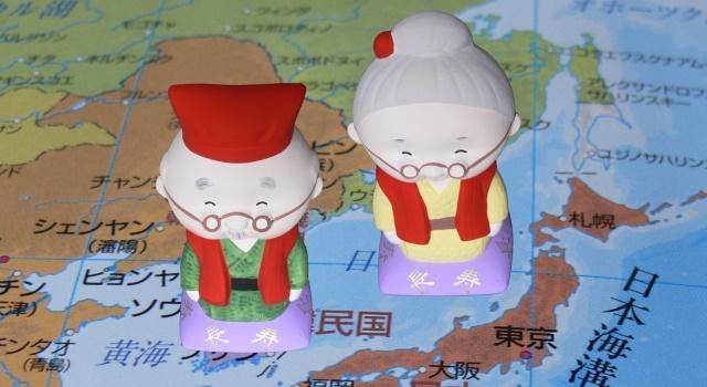 日本版CCRC構想は現代版「うばすて山」か?それとも介護問題解決の ...