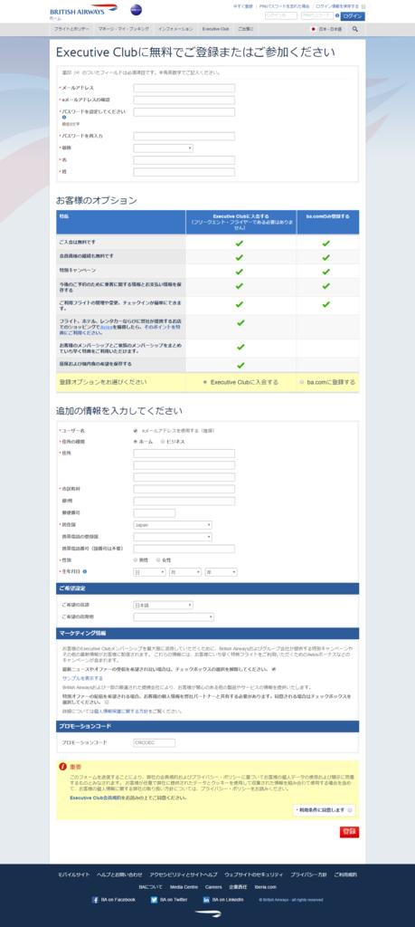 f:id:tnakagome:20170213101523p:plain