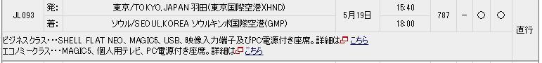 f:id:tnakagome:20170427085736j:plain