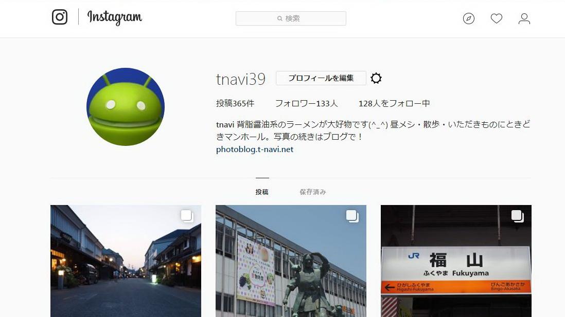 2018/06/05 instagramトラブル PC版ブラウザでのinstagram画像