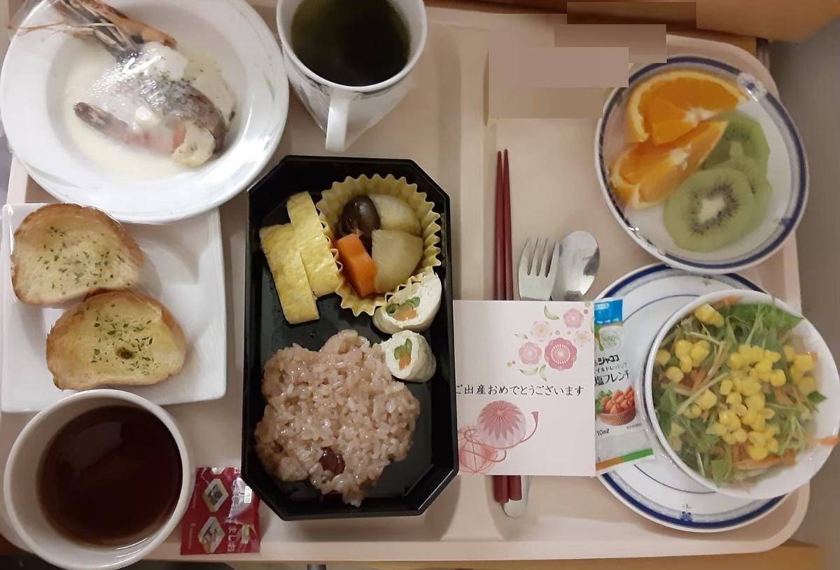 退院前日の祝い膳、海老の鯛包み焼ホワイトソースがけが美味しかったです