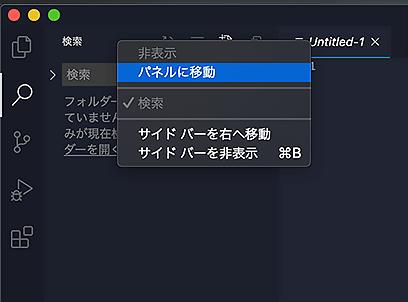 f:id:tnkyy:20200318184740p:plain