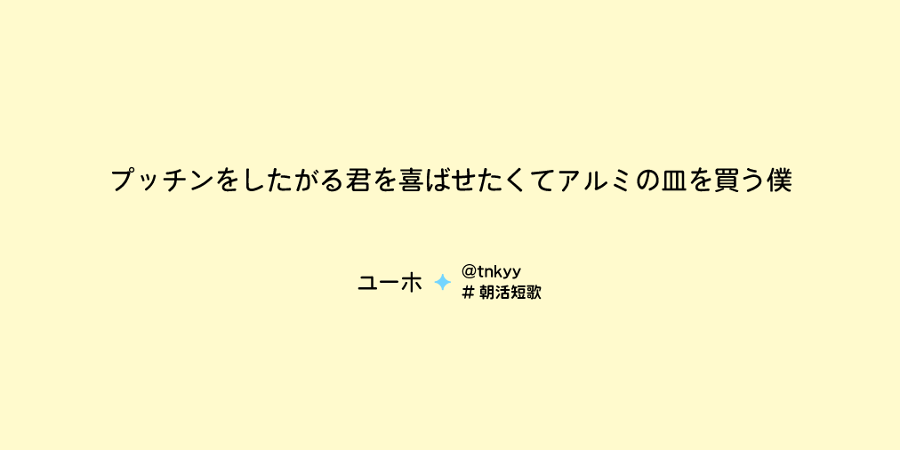f:id:tnkyy:20210115224429p:plain