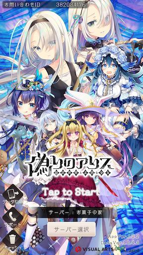 f:id:tntktn_game:20200514212051p:image
