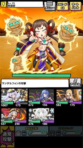 f:id:tntktn_game:20200516224940j:image