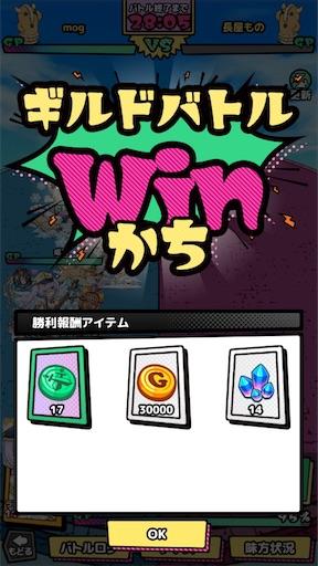 f:id:tntktn_game:20200518010530j:image