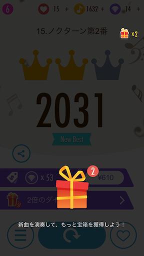 f:id:tntktn_game:20200524152444p:image