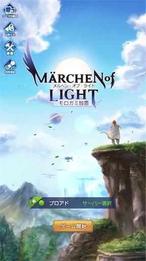 f:id:tntktn_game:20200529005041j:image