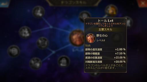 f:id:tntktn_game:20200617145051p:image