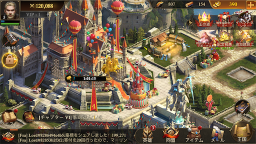 f:id:tntktn_game:20200617145058p:image