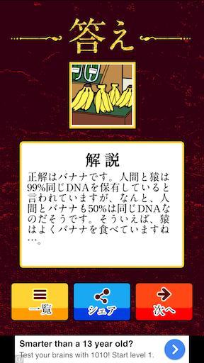 f:id:tntktn_game:20200619021750p:image