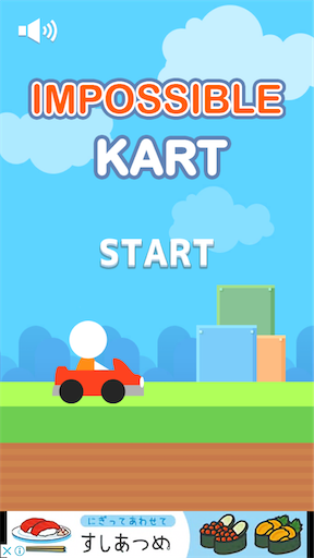 f:id:tntktn_game:20200619113026p:image