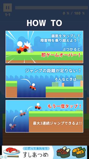f:id:tntktn_game:20200619113558p:image