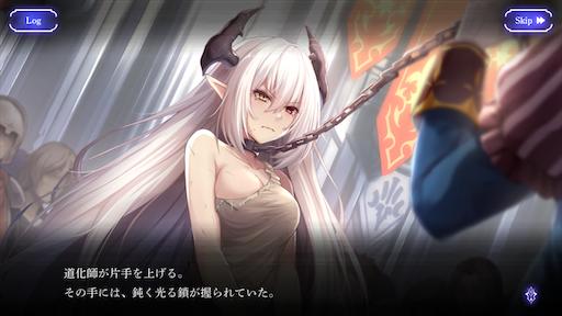 f:id:tntktn_game:20200622020107p:image