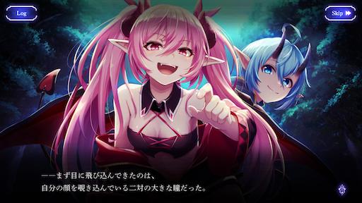 f:id:tntktn_game:20200622020110p:image