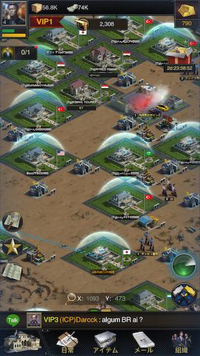 f:id:tntktn_game:20200625112648p:image