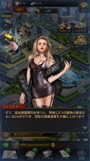f:id:tntktn_game:20200625113020p:image
