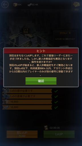 f:id:tntktn_game:20200625123559p:image