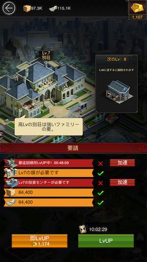 f:id:tntktn_game:20200625234417p:image