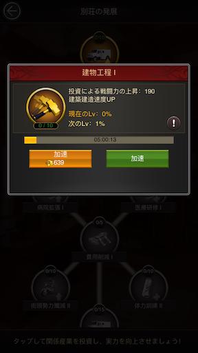 f:id:tntktn_game:20200626114938p:image