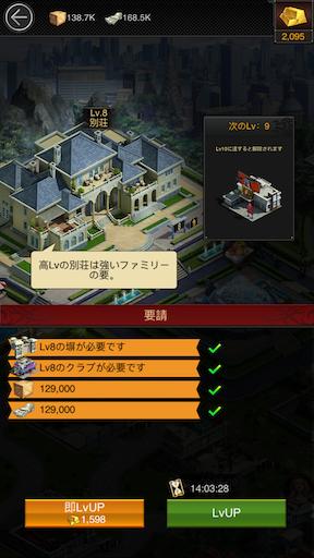 f:id:tntktn_game:20200626133448p:image