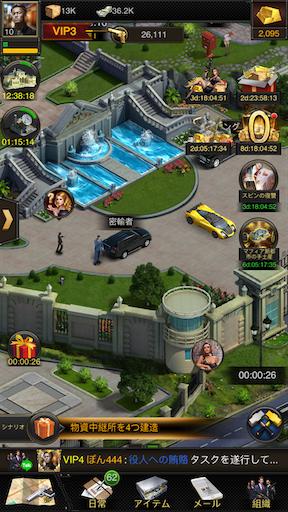f:id:tntktn_game:20200626145627p:image