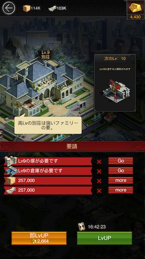 f:id:tntktn_game:20200627001607p:image