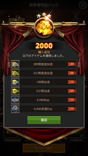 f:id:tntktn_game:20200627001611p:image