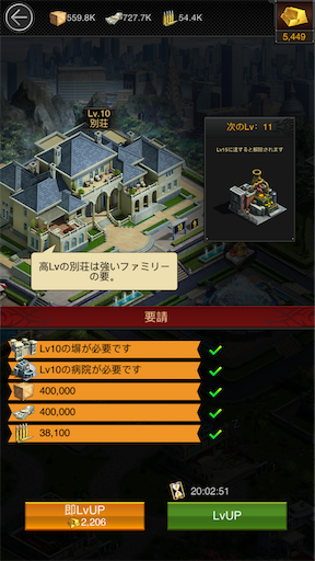 f:id:tntktn_game:20200627174856p:image