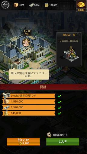 f:id:tntktn_game:20200628193729p:image