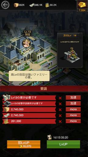 f:id:tntktn_game:20200629223545p:image