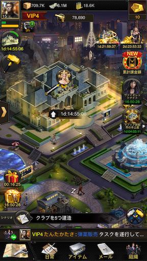 f:id:tntktn_game:20200701161045p:image