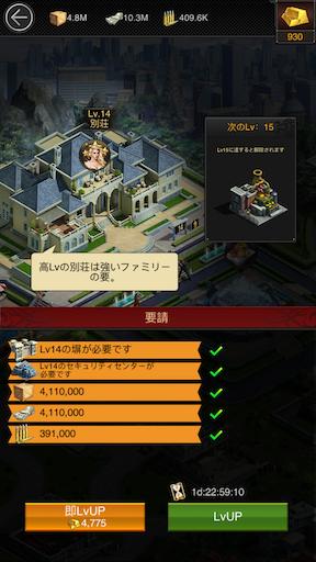 f:id:tntktn_game:20200701161049p:image