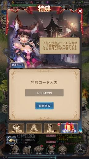 f:id:tntktn_game:20200811122255j:image