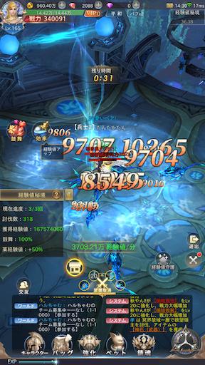 f:id:tntktn_game:20200811143445p:image