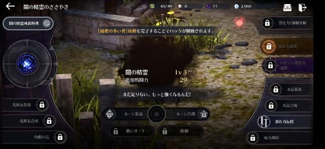 f:id:tntktn_game:20200831132521j:image