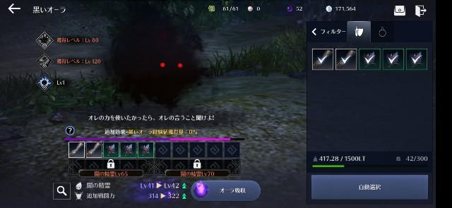 f:id:tntktn_game:20200901135613j:image