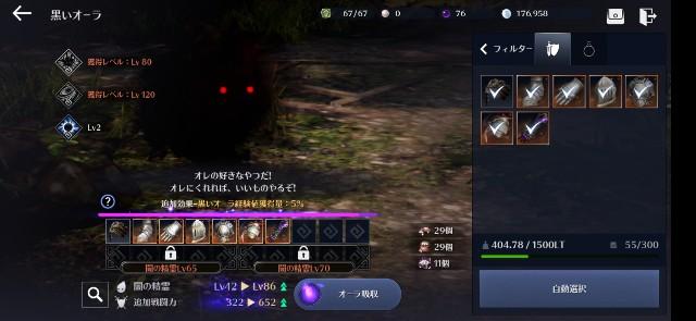 f:id:tntktn_game:20200901135650j:image